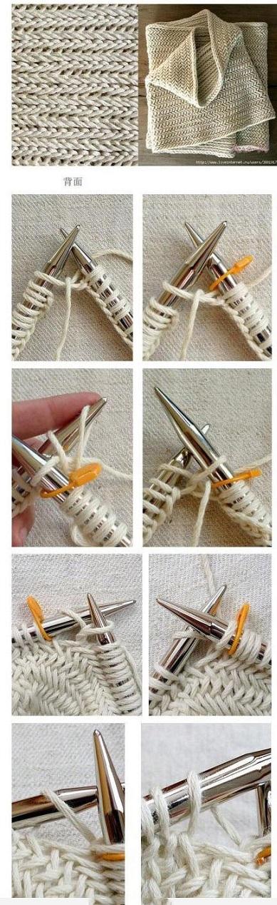 comment tricoter les nouvelles echarpes
